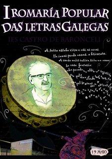 I Romaría popular das Letras Galegas